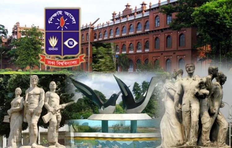 Dhaka University shall not lose its glory
