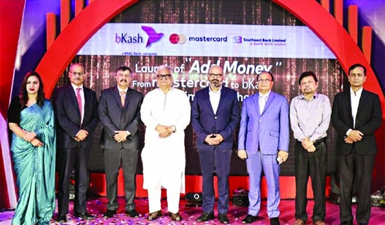 bKash launches money service with Mastercard