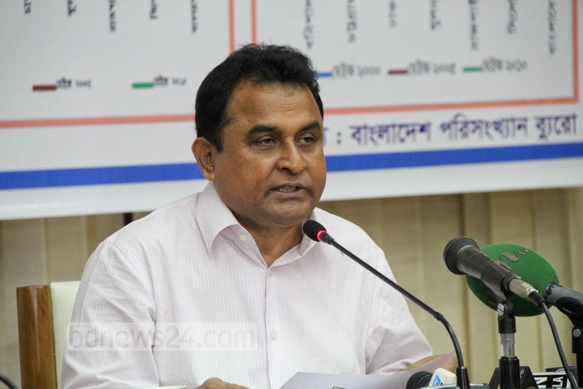 Kamal asks banks to introduce 'Blockchain' technology