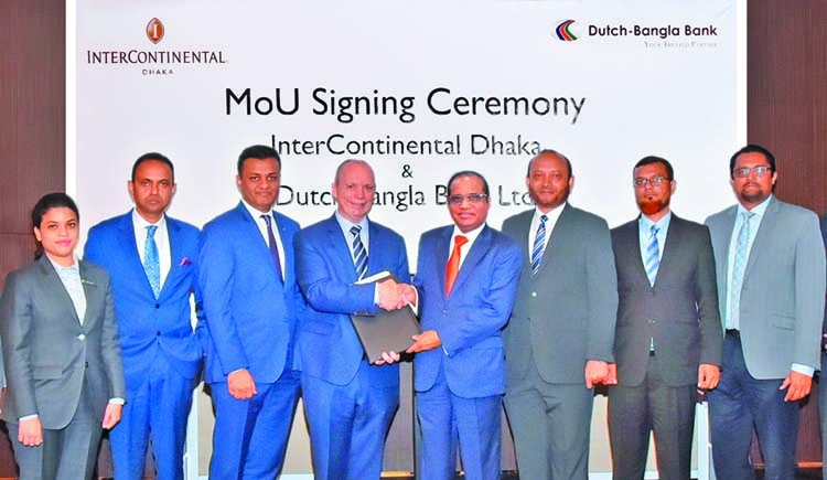 InterCon Dhaka-DBBL sign MoU