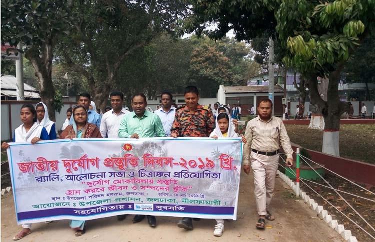 Nat'l Disaster Preparedness Day observed in Jaldhaka