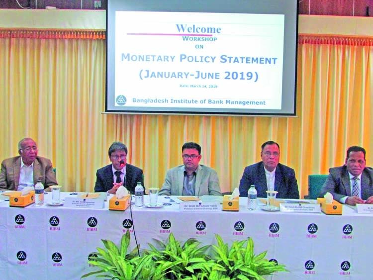 BIBM holds workshop on monetary policy statement