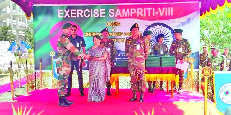Bangladesh-India joint military exercise ends