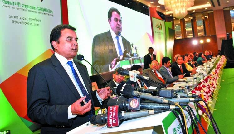 Banks in danger: Finance Minister