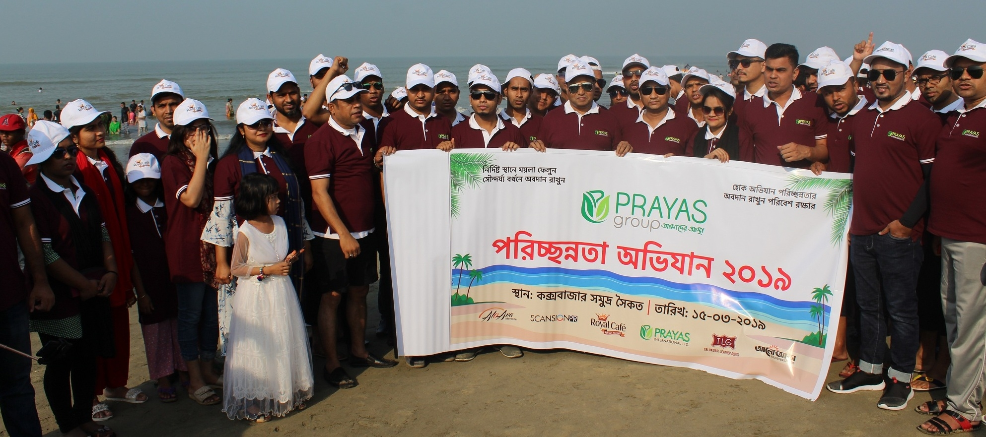Prayas Group conducts beach cleaning