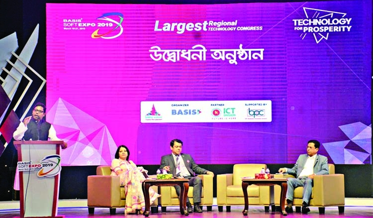 Fourth industrial revolution be a boon for BD: Palak