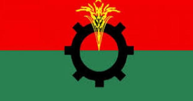 BNP-led 20-party leaders to meet Monday evening
