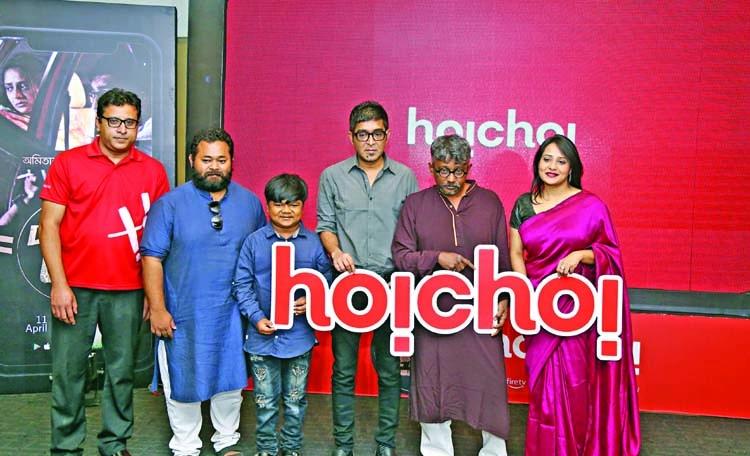 Hoichoi launches new web series, 'Dhaka Metro!'   The Asian Age