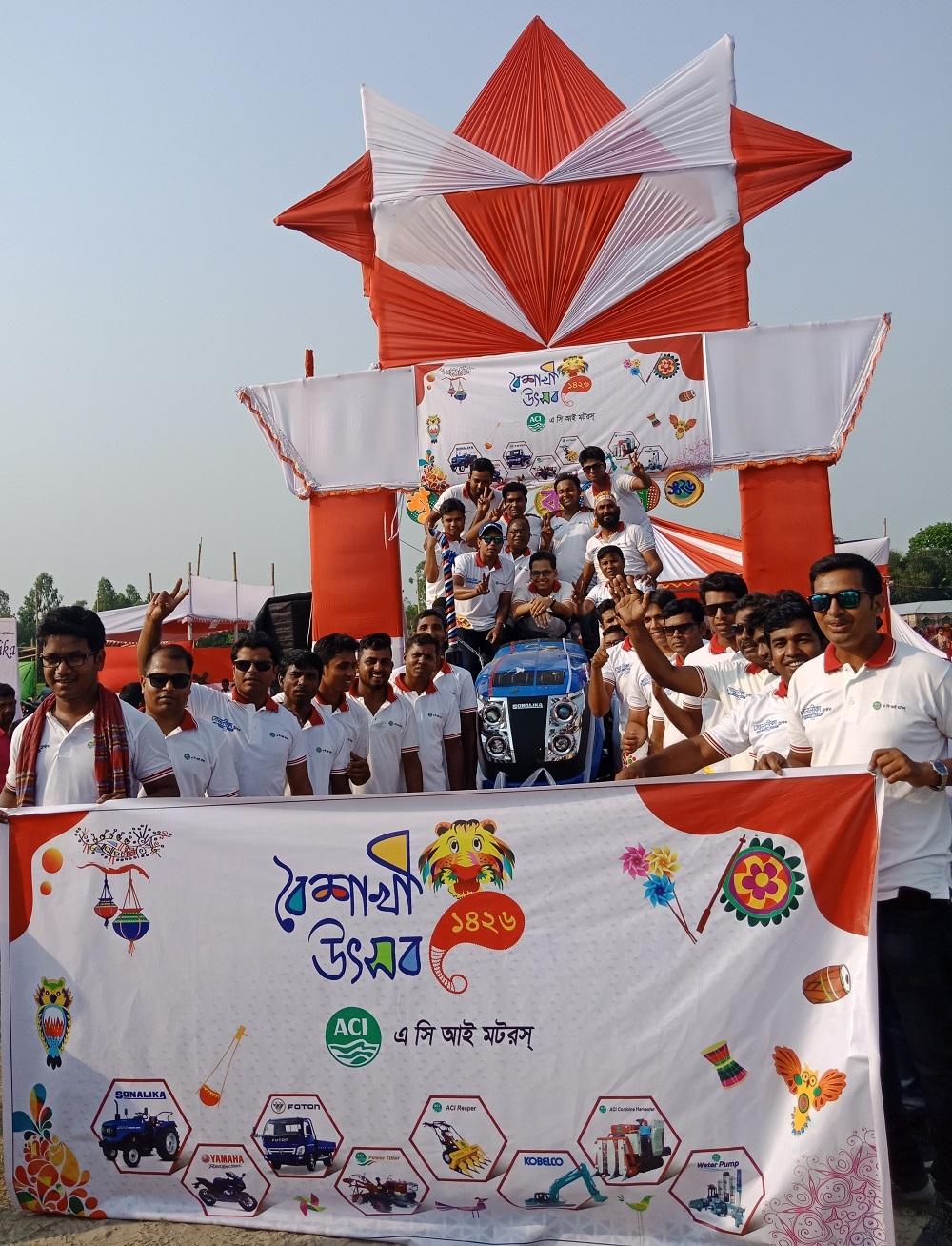 ACI Motors celebrates Bangla New Year   The Asian Age Online, Bangladesh