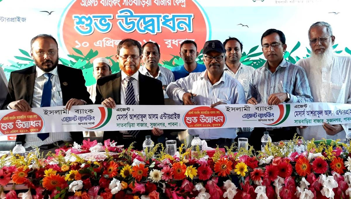 IBBL inaugurates agent banking outlet in Pabna
