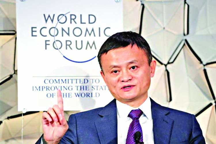 Jack Ma endorses extreme overtime culture again
