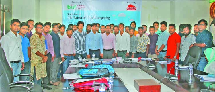Workshop on cloud computing organized at BIJF in city