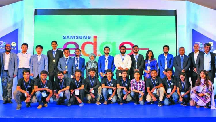 'Samsung EDGE' campus program hold grand final