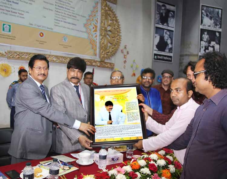 IU VC awarded with 'Oitijjha Gold Medal'