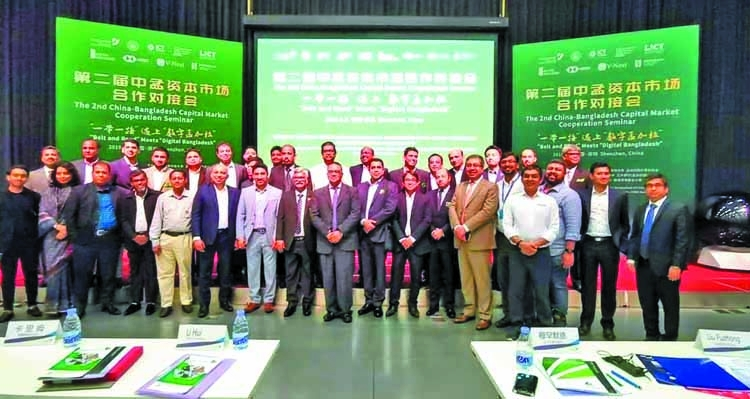 'Belt and Road Meets Digital Bangladesh' conference held