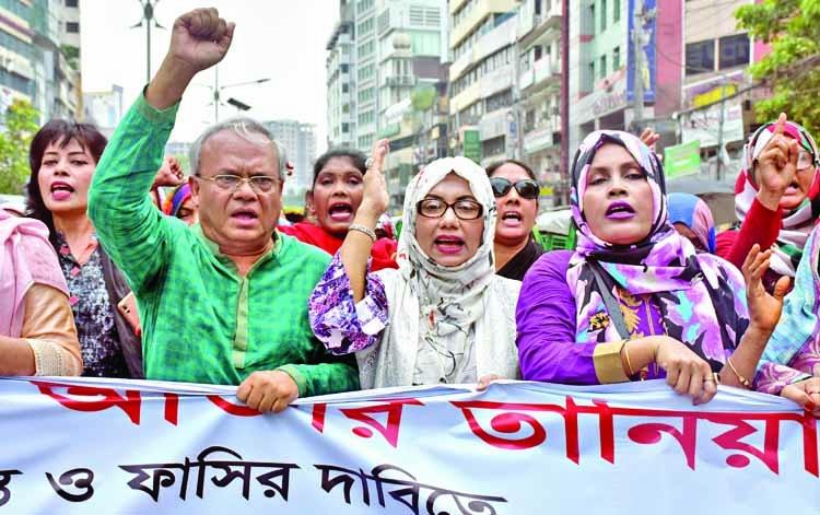Rape culture growing for impunity: BNP