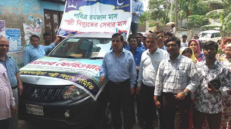 'Alor Feriwala' opens in Nasirnagar