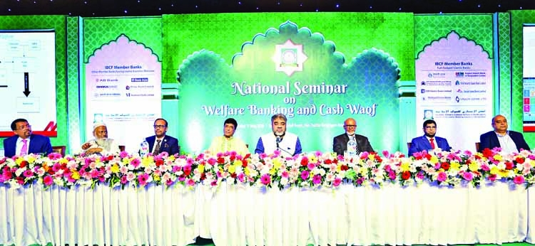 IBCF holds seminar on 'Welfare Banking and Cash Waqf'