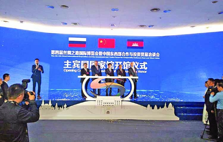 Russia becomes chief guest of Fourth Silk Road International EXPO