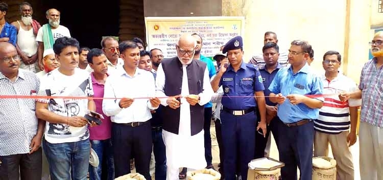 Rice collection program held in Ishwardi
