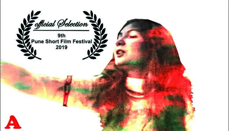 9th Pune Short Film Festival