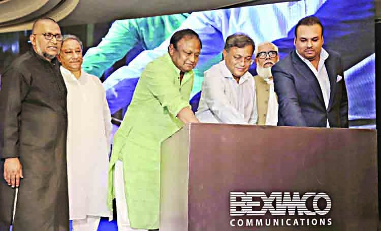 DTH service to bring discipline in broadcasting sector: Hasan