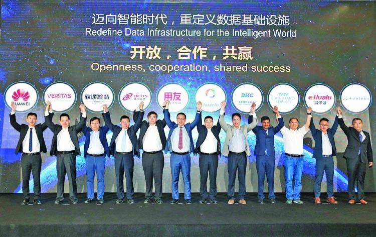 Huawei launches AI-Native Database in Beijing