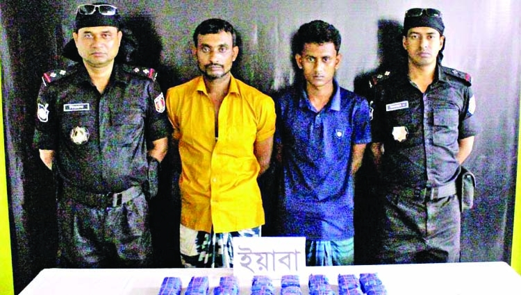 2 held with 800 pcs Yaba