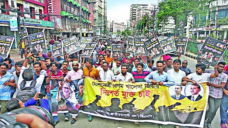 'Some people against Khaleda's release'