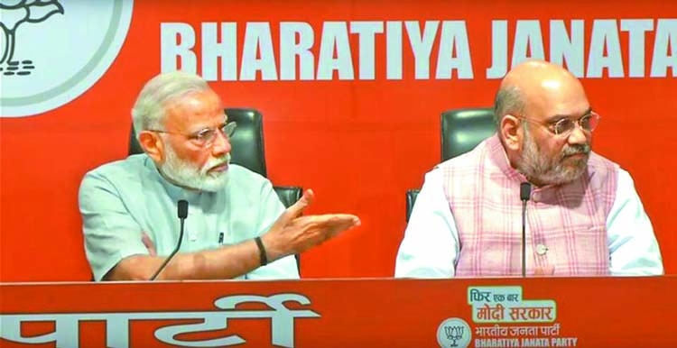 Modi's first press conference, but takes no questions