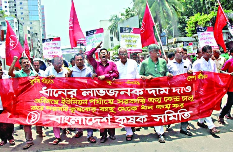 Farmers' demo across country on May 23