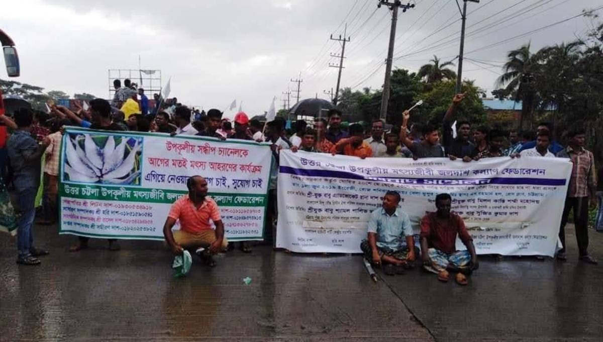 Fishermen block Dhaka-Chattogram Highway