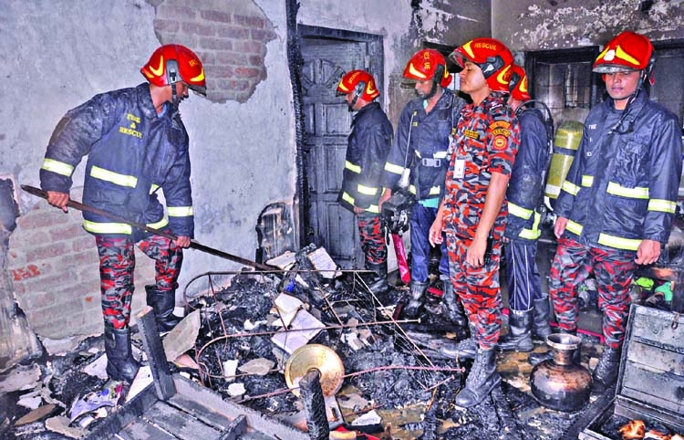Fire breaks out at Bangla Motor building