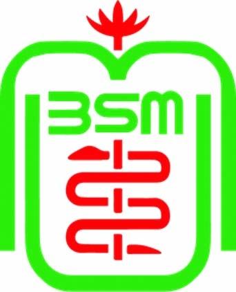 Cops beat up doctors at BSMMU