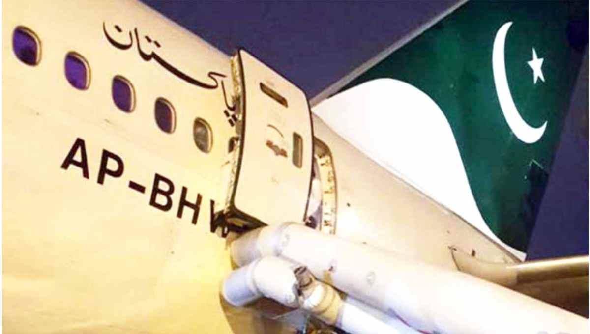 Passenger on Pak airlines flight opens emergency exit door thinking it's toilet