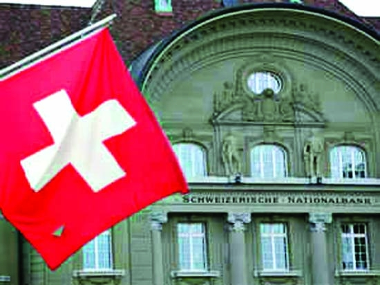 Threads in Swiss illicit wealth probe