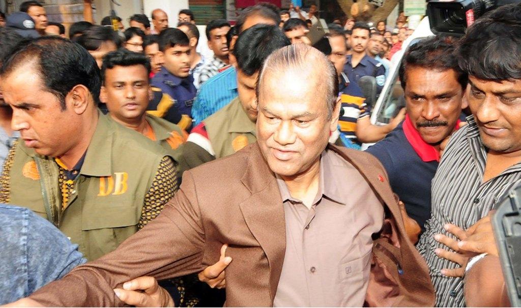 MP Liton murder: Ex-JaPa MP Quader gets life in prison in arms case