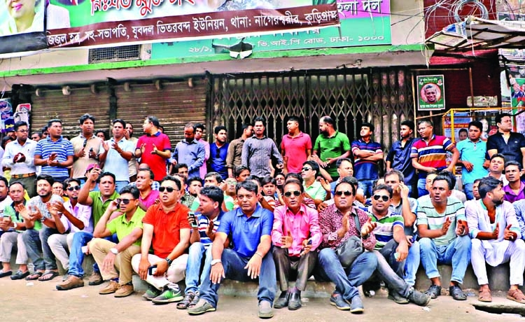 JCD men unlock BNP central office after 11 hours