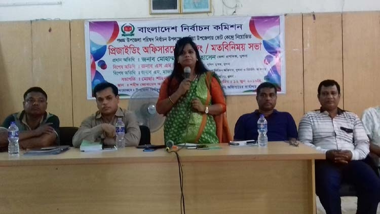 Views-exchange meeting held in Dumuria