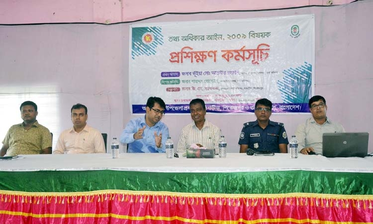 Training on Right to Information Act held at Mathbaria