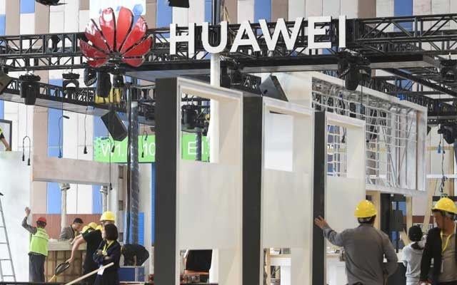 Huawei seeks to trademark mobile OS