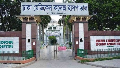Young girl set on fire in Narsingdi
