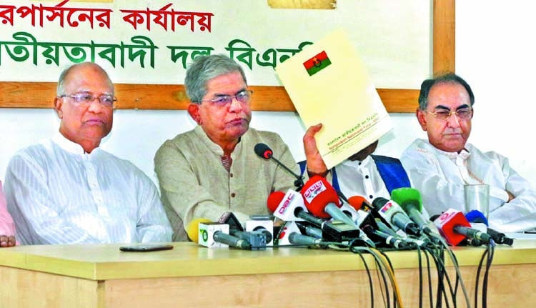 Budget unrealistic, will benefit a section of people: BNP