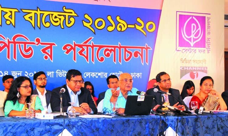 No concrete strategy in budget: CPD