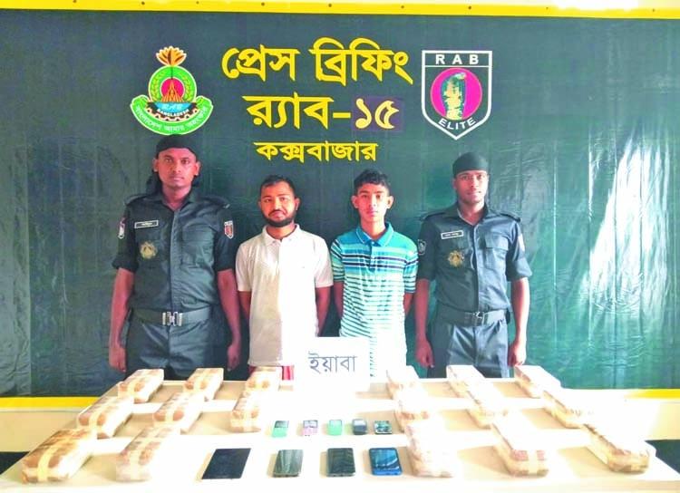 2 drug dealers arrested with Tk 85mn yaba