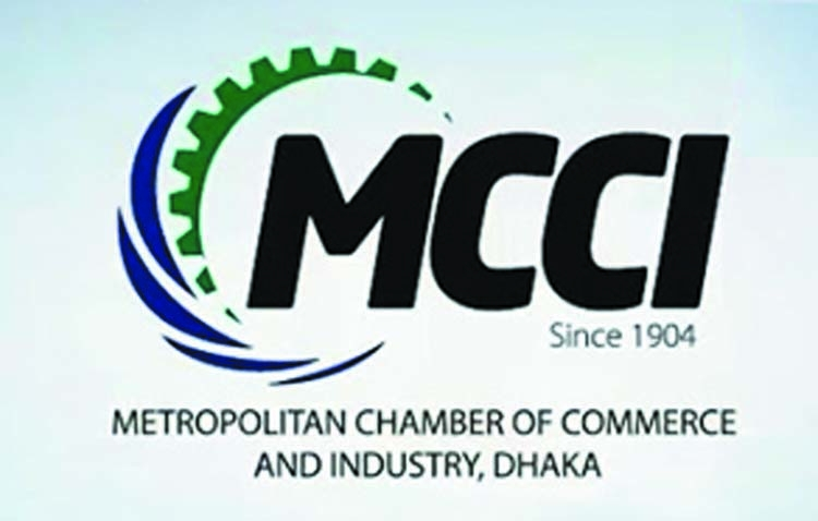 Take effective measures to spend ADP fund: MCCI