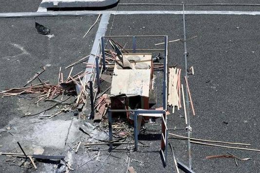 Saudi forces intercept Yemeni rebel drone: coalition