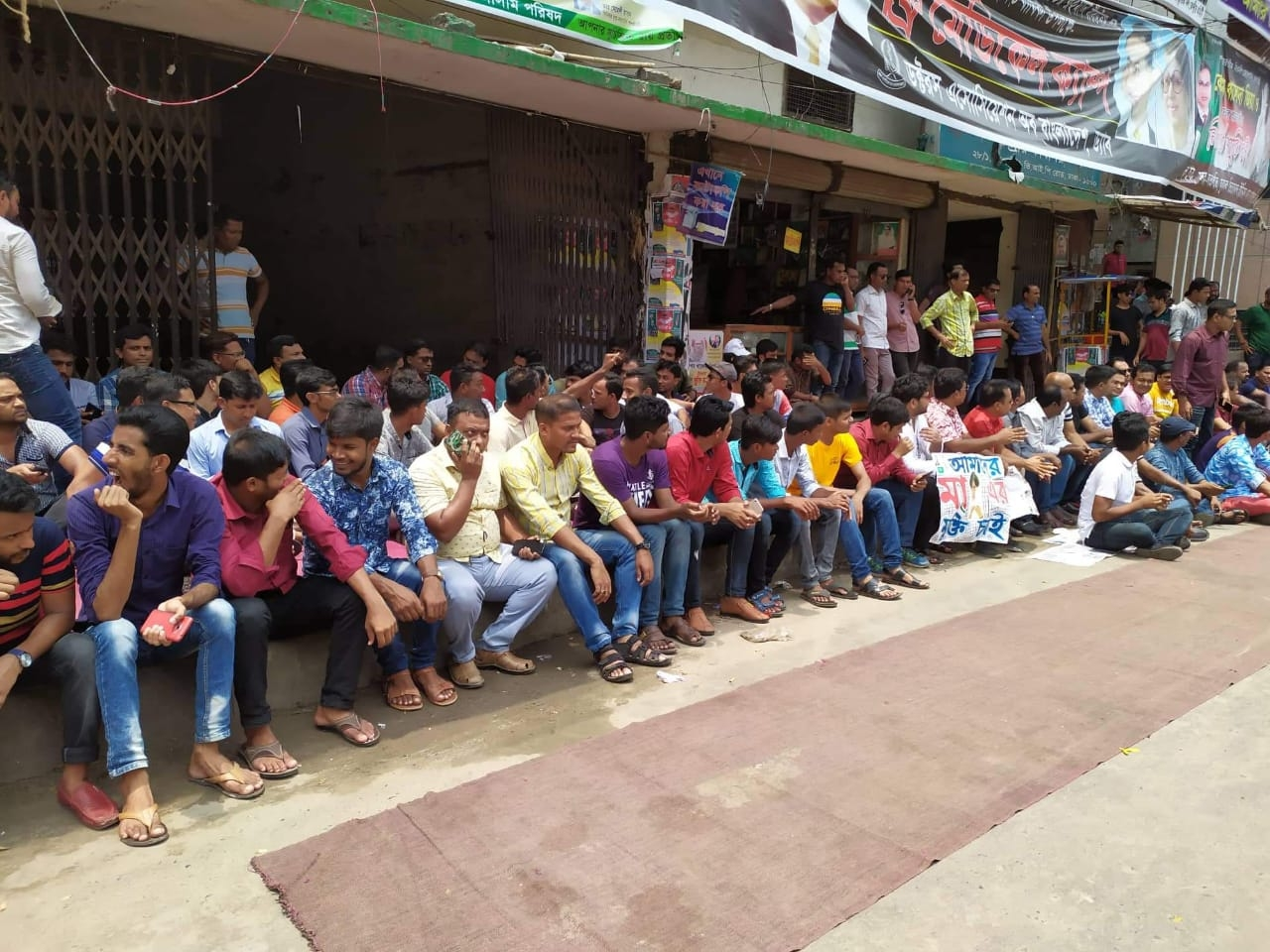 Irate JCD activists protest in front of BNP HQ