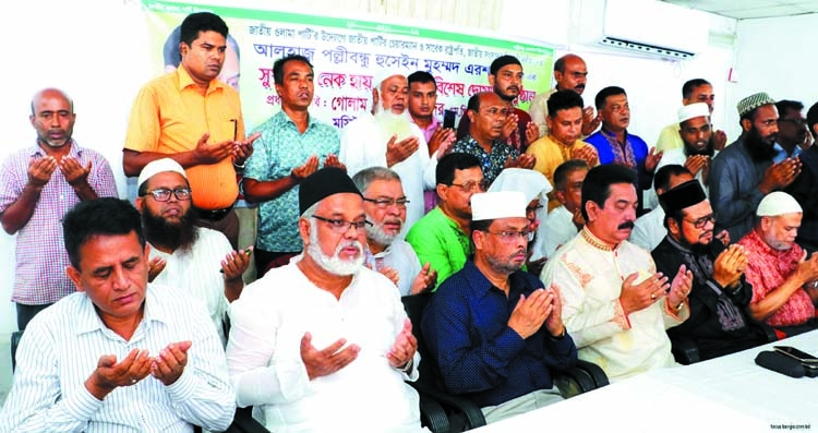 Ershad still in danger: JP