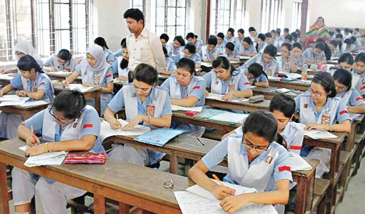 HSC & its equivalent examination results July 17